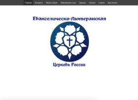 lutherancathedral.ru