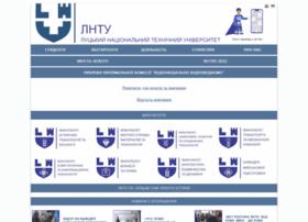 lutsk-ntu.com.ua