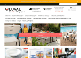luval.by