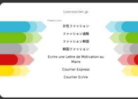 luvcourrier.jp