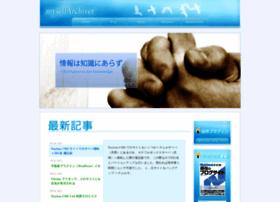 luvsic.net