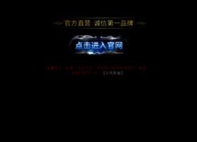 luwenwang.com