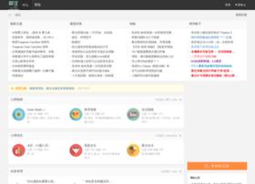 luwenxinqing.com