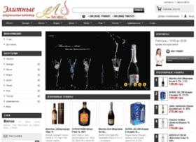 lux-alco.com.ua