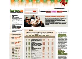 lux-bn.com.ua