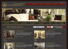 luxapartments.com.ua