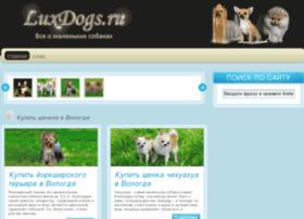 luxdogs.ru