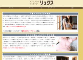 luxe-azabu.com
