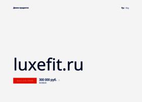 luxefit.ru