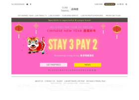 luxetravel.com.hk