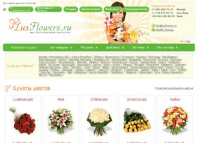luxflowers.ru