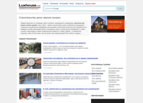 luxhouse.net