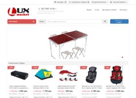 luxmarket.com.ua