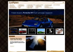 luxplanet.com.ua