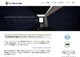 luxresearchjapan.co.jp