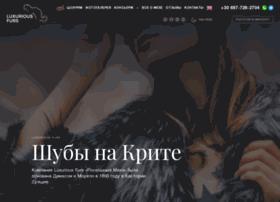 luxurious-furs.ru