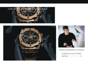 luxury-offers.com