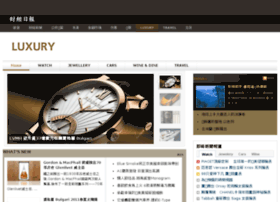 luxury.businesstimes.com.hk