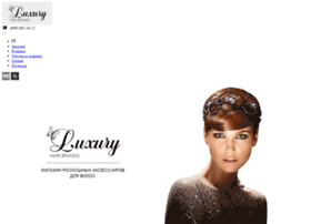 luxuryhairbrands.com.ua