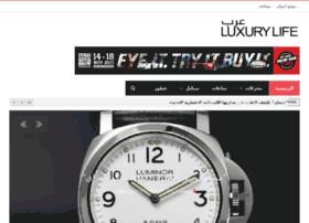 luxurylife.amwal-mag.com