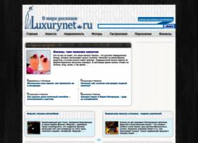 luxurynet.ru