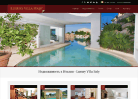 luxuryvillaitaly.ru
