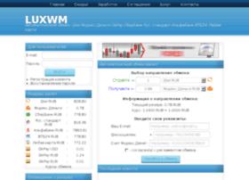 luxwm.ru