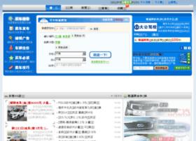 luyao.com