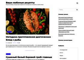 luybimyeretsepty.ru