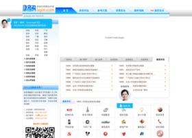 luyin.com