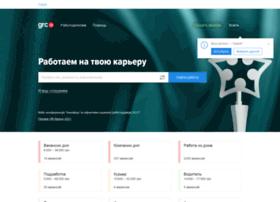 lviv.hh.ua