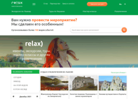 lviv.relax.com.ua