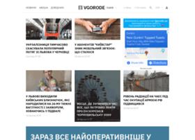 lviv.vgorode.ua