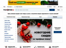 lvov.equiptorg.ru