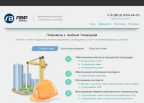 lvrfinance.ru