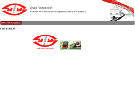 lvrz.ru