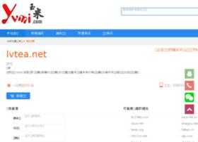 lvtea.net