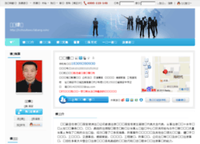 lvzhoufawu.fabang.com