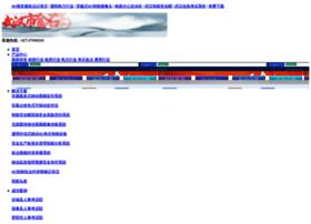 lxsk.com