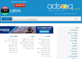 ly.adsooq.com