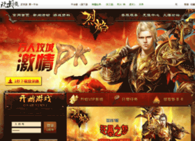 ly.wanwuxia.com
