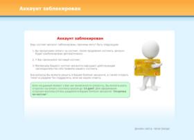 lyaman.ru