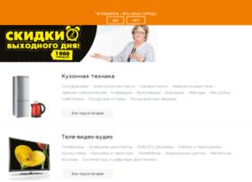 lyantor.rbt.ru