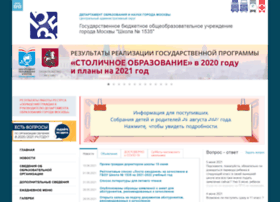 lyc1535.mskobr.ru