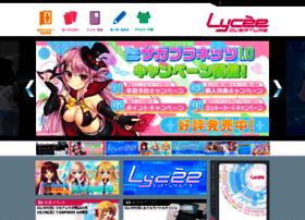 lycee-tcg.com