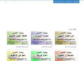 lycee.mowahadi.com