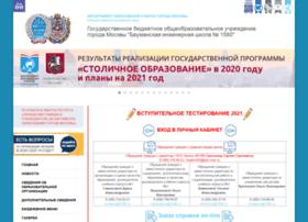 lycu1580.mskobr.ru