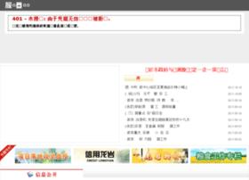 lydpc.gov.cn