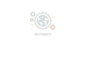 lyg.com.cn