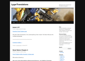 lygartranslations.wordpress.com